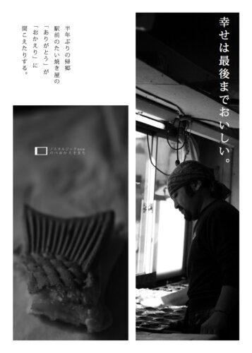 0佐藤直美02